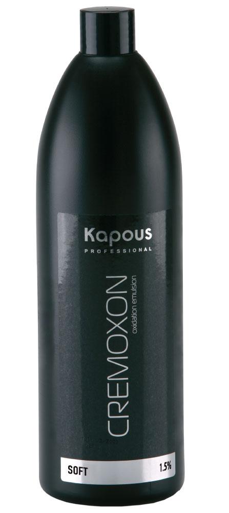 KAPOUS Эмульсия окисляющая 1,5% / Cremoxon 1000млОкислители<br>1,5% soft - для придания желаемого оттенка и недостающего блеска обесцвеченным волосам (тонирование). Благодаря комплексу питательных веществ и стабилизаторам оптимально защищает волосы в процессе окрашивания. При смешивании с крем-красками позволяет достичь стойких желаемых цветов и оттенков во всем многообразии нюансов палитры. Особая формула Cremoxon Kapous обеспечивает легкое соединение с крем-красками. Краска хорошо вымешивается, наносится и хорошо распределяется на волосах, во время окрашивания не стекает, обеспечивая равномерное окрашивание. Безупречно сочетается с крем-красками Kapous, а так же со всеми обесцвечивающими средствами Kapous. Способ применения: применение крем-краски Kapous невозможно без проявляющего крем-оксида Cremoxon Kapous. Краски отличаются высокой экономичностью при смешивании в пропорции 1 часть крем-краски и 1,5 части крем-оксида SOFT. Для наиболее эффективной защиты волос при окрашивании, равномерно нанесите KAPOUS CREMOXON SOFT непосредственно перед окрашиванием.<br>