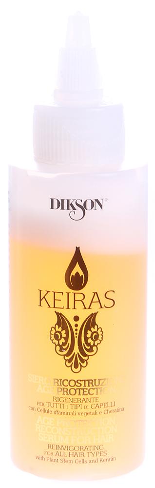 DIKSON Сыворотка реконструирующая со стволовыми клетками / SIERO RICOSTRUZION AGE PROTECTION KEIRAS 100млСыворотки<br>Идеально подходит для всех типов волос, это специальный концентрат со Стволовыми клетками листьев Сирени и кератином, который дополняет процедуру Keiras Age Protection, поддерживая и продлевая её результат. Стволовые клетки листьев Сирени нормализуют гидролипидный баланс в то время, как кератин обеспечивает плотность и силу волоса.  Активные ингредиенты: Стволовые клетки листьев сирени, кератин. Способ применения: Перед применением встряхнуть. Вымыть волосы Шампунем Age Protection, использовать Маску Age Protection. Распределить на влажные волосы 10-15 мл. Не смывать.<br>