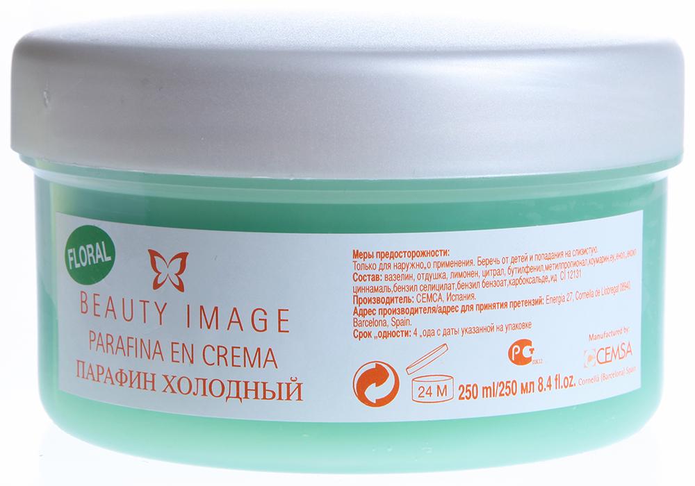 BEAUTY IMAGE Крем-парафин холодный Цветочный 250грПарафины<br>Холодный крем-парафин с ароматом полевых цветов для ухода за кожей рук и ног, как в салоне, так и дома. Действие крема-парафина аналогично горячему парафину, только без термического воздействия. Он повышает эластичность кожи, предупреждает образование трещин, оказывает увлажняющее и смягчающее действие, входящие в его состав натуральные растительные масла и экстракт ростков пшеницы благоприятно воздействуют на сухую кутикулу. Препарат делает кожу нежной и бархатистой, не наносит вреда красивому дизайну ногтей. Активные ингредиенты: лимонен, жидкий парафин. Внимание!!! Холодный крем-парафин не используется для проведения процедур на лице! Следуйте инструкциям, указанным на упаковке. Перед началом процедуры нанесите крем-парафин на небольшой участок. Если в течение 24 часов не появилось никакой аллергической реакции, препарат можно использовать. Способ применения: Предварительно очистите кожу тоником. Нанесите крем, увлажняющий для рук либо защитный крем с лимоном для ног. Плотным слоем нанесите холодный парафин, затем наденьте защитный пакет и термоварежки/термоноски. Через 15-20 минут снимите термоварежки/термоноски и защитные пакеты. Остатки крем парафина уберите с помощью салфеток. Меры предосторожности: Только для наружного применения. Беречь от детей и попадания на слизистые оболочки.<br><br>Тип: Крем-парафин<br>Вид средства для тела: Увлажняющий<br>Назначение: Трещины