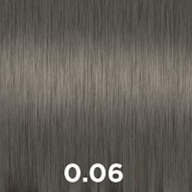 Купить CUTRIN 0.06 крем-краска для волос, платиновый жемчуг / AURORA 60 мл