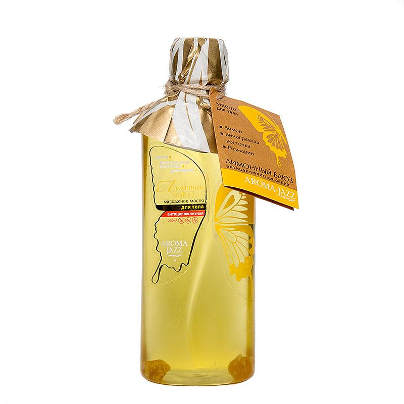 AROMA JAZZ Масло массажное жидкое для тела Лимонный блюз 350млМасла<br>Осветляет, увлажняет и подтягивает кожу. Предотвращает гиперпигментацию, солнечные и контактные дерматиты. Лимонное масло улучшает кровообращение и тонизирует мышцы венозной стенки, что препятствует варикозному расширению вен. Очищает организм от шлаков, нормализует обмен веществ и утилизацию жиров, эффективно при целлюлите. Мощный заряд цитрусового коктейля напомнит телу о его предназначении быть сильным и упругим. Освежающее масло действует сразу на весь организм, пробуждая энергию в каждой его клетке. Активные ингредиенты: масла пальмы, кокоса, сои, из виноградных косточек, растительное с витамином Е; экстракты лимона и горчицы; эфирные масла розмарина, лимона, цитронеллы. Способ применения: рекомендовано для проведения классического и баночного массажа, втирания после душа, горячих ванн и SPA-процедур в салоне и дома. Рекомендуется использовать одноразовое белье.<br><br>Объем: 350<br>Вид средства для тела: Массажный<br>Назначение: Целлюлит