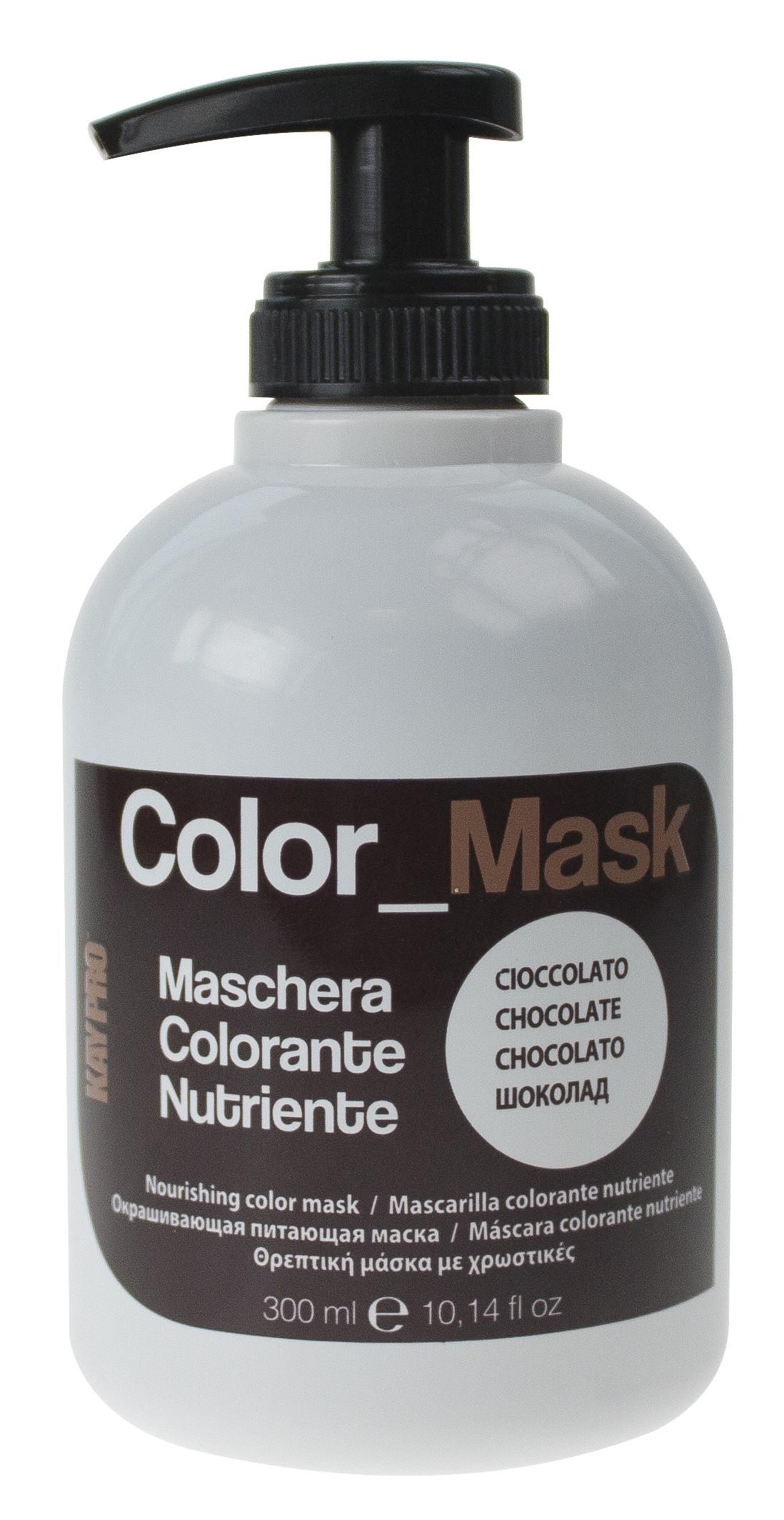 KAYPRO Маска питающая окрашивающая (шоколад) / COLOR MASK 300 мл