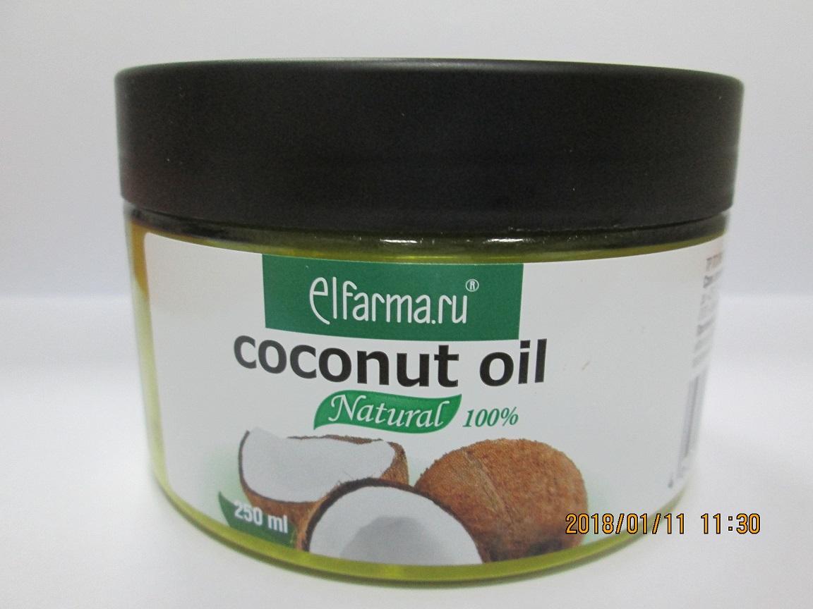 ELFARMA Масло косметическое кокосовое / Elfarma, 250 мл -  Масла