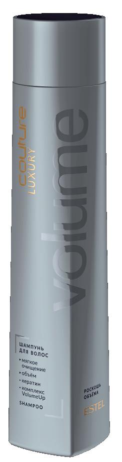 Купить ESTEL HAUTE COUTURE Шампунь для волос / LUXURY VOLUME 300 мл