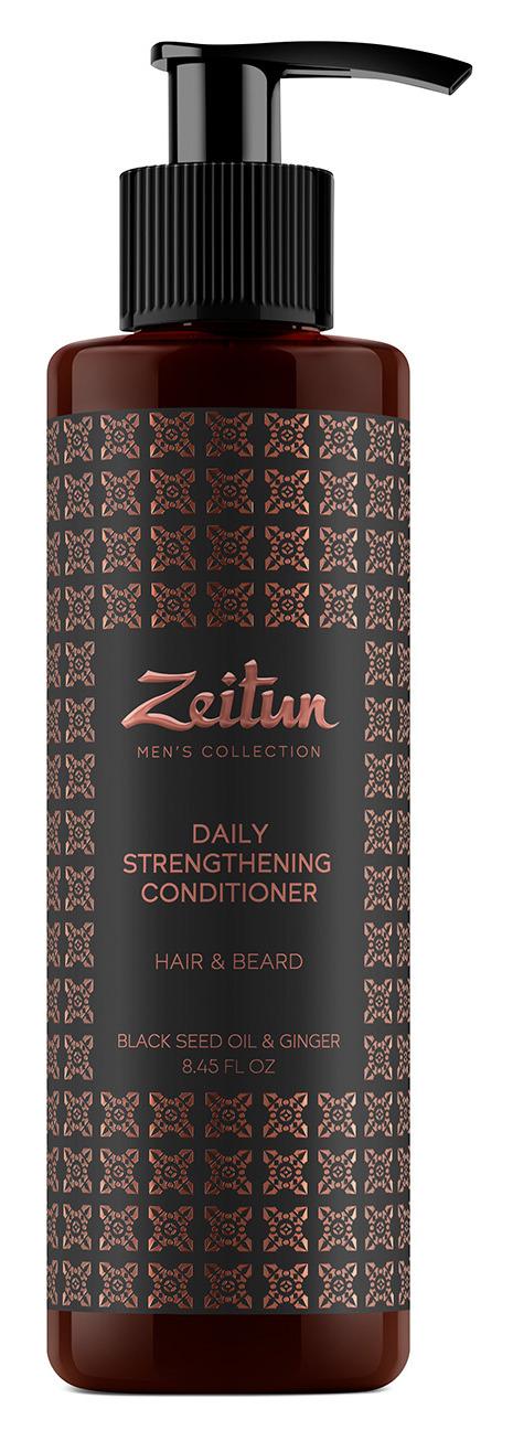 ZEITUN Бальзам укрепляющий для волос и бороды, для мужчин 250 мл
