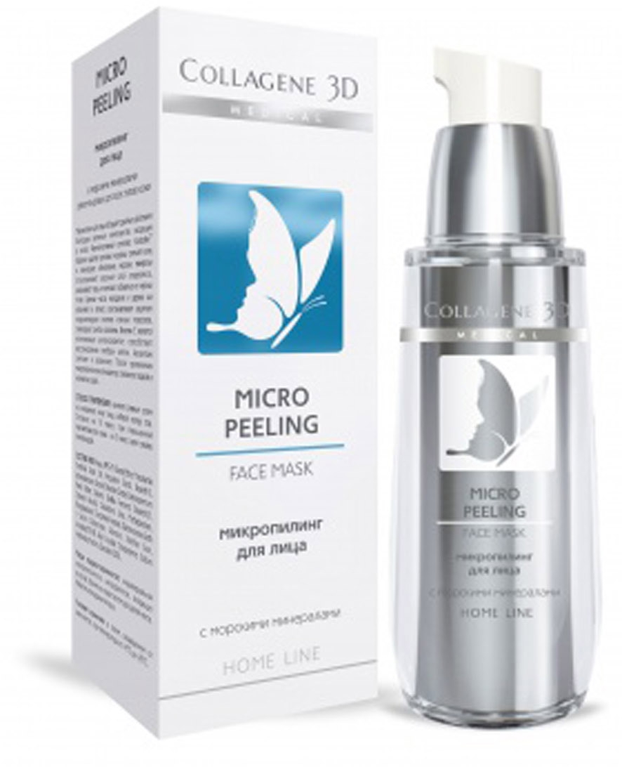 MEDICAL COLLAGENE 3D Микропилинг для лица / MICRO PEELING 30мл