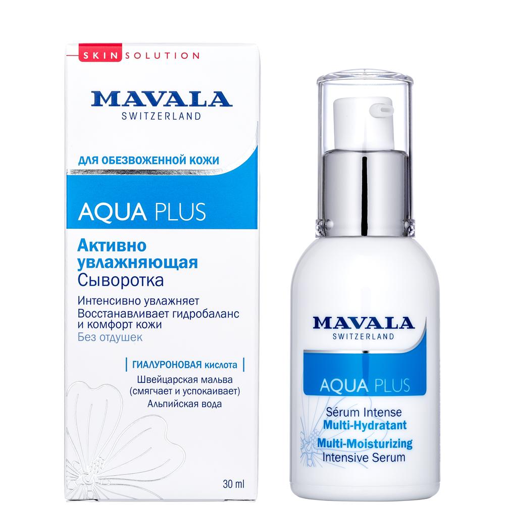 MAVALA Сыворотка активно увлажняющая / Aqua Plus Multi-Moisturizing Intensive Serum 30 мл активно увлажняющая сыворотка aqua plus multi moisturizing intensive serum 30ml 9052114 mavala