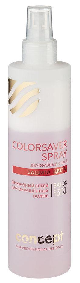 Купить CONCEPT Спрей двухфазный для окрашенных волос Защита цвета / Salon Total Color Сolorsaver spray 250 мл
