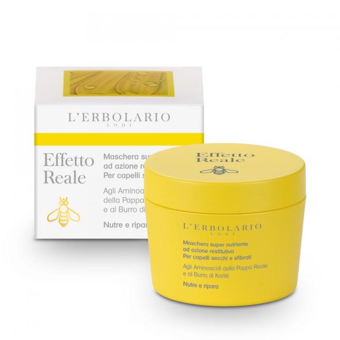 LERBOLARIO Маска суперпитательная регенирирующая Естественный эффект для сухих и поврежденных волос 150мл