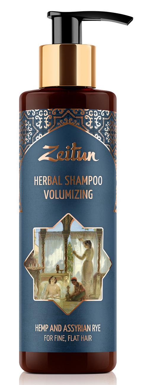 Купить ZEITUN Фито-шампунь для густоты и объема волос 200 мл