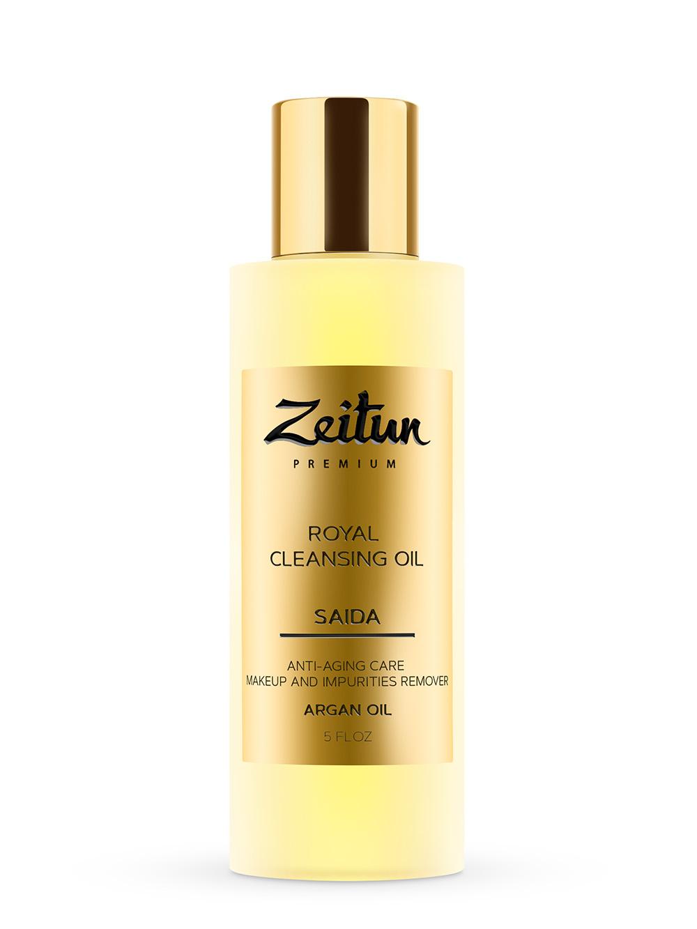 ZEITUN Масло очищающее для снятия макияжа для зрелой кожи с арганой / Saida 150 мл  - Купить
