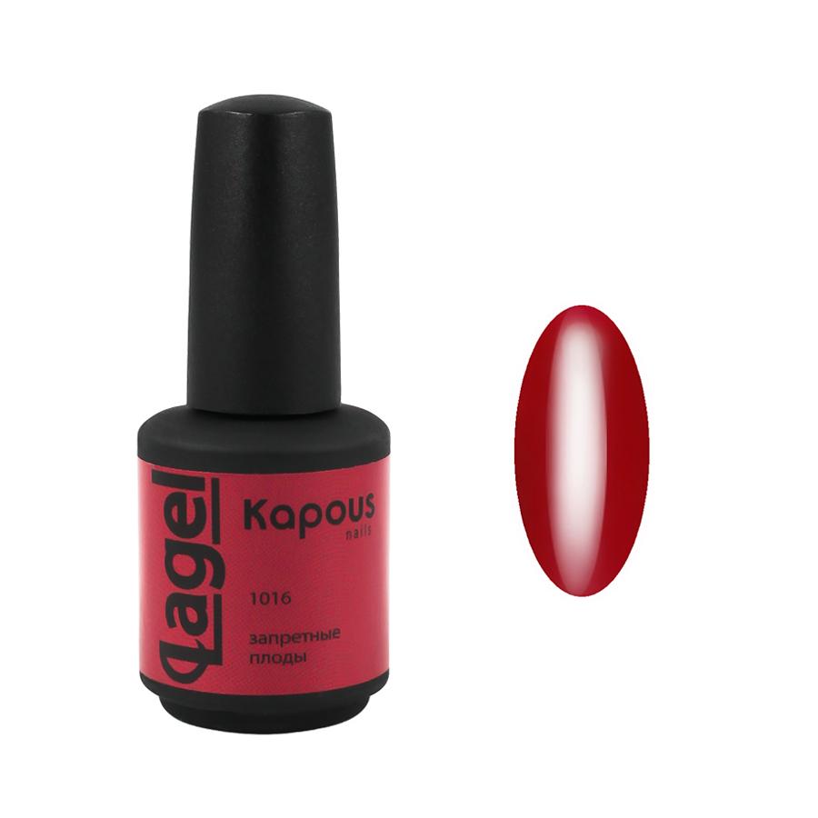 KAPOUS Гель-лак для ногтей, запретные плоды / Lagel 15 мл