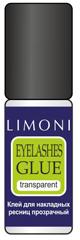LIMONI ���� ���������� ��� ��������� ������ / Eyelashes Glue Transparent 3��