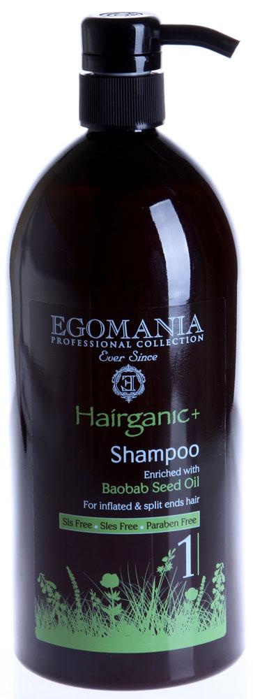 EGOMANIA Шампунь с маслом баобаба для непослушных и секущихся волос / HAIRGANIC 1000мл