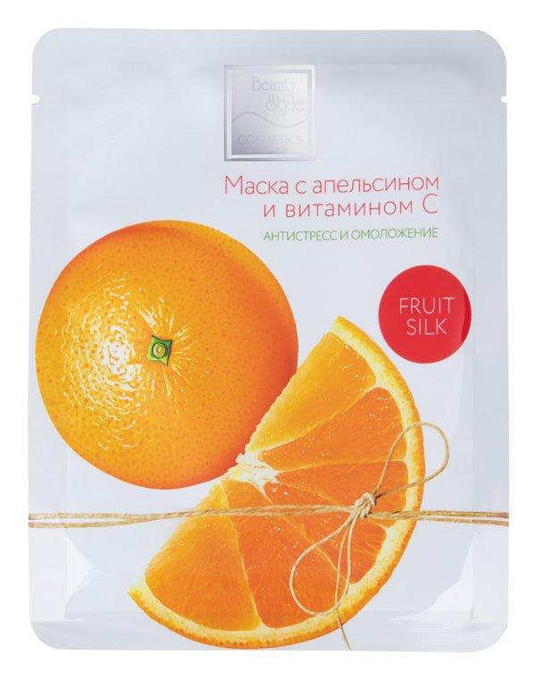 Купить BEAUTY STYLE Маска тканевая с апельсином и витамином С Антистресс и омоложение / Fruit Silk 7 х 30 мл