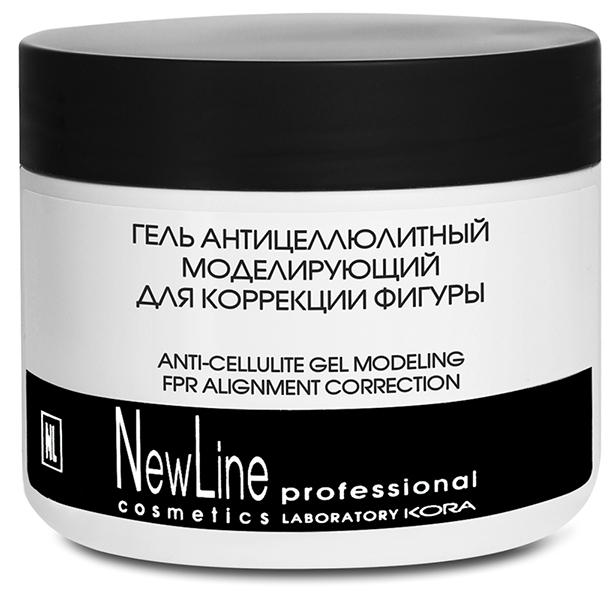 NEW LINE PROFESSIONAL Гель антицеллюлитный моделирующий для коррекции фигуры 300мл