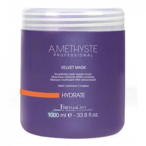 FARMAVITA Маска питательная для сухих и ослабленных волос / Amethyste hydrate velvet 1000мл недорого