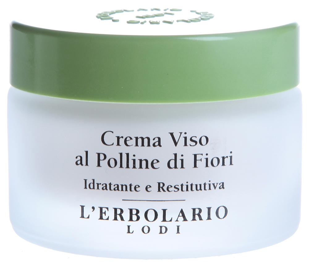 LERBOLARIO Крем для лица с цветочной пыльцой 50 мл