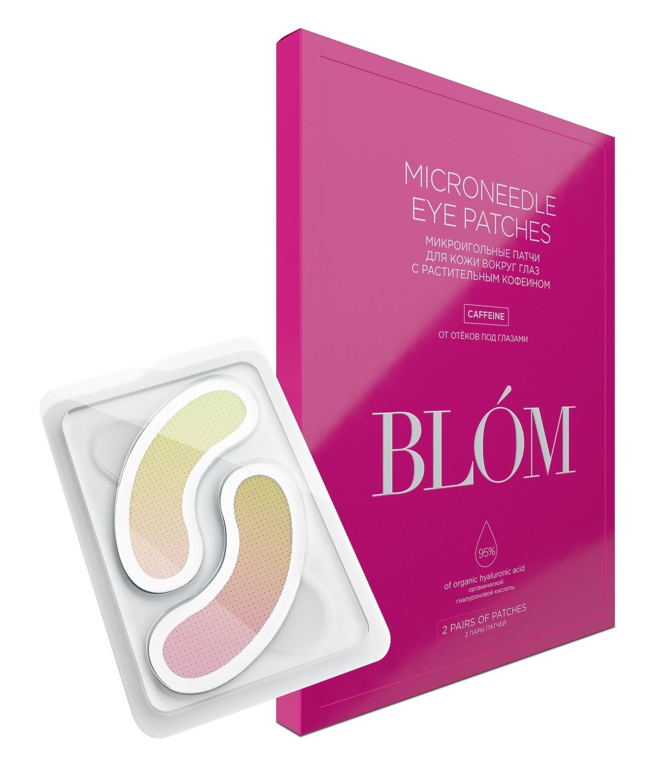BLOM Патчи микроигольные для глаз с растительным кофеином / Eye Depuffer 2 пары