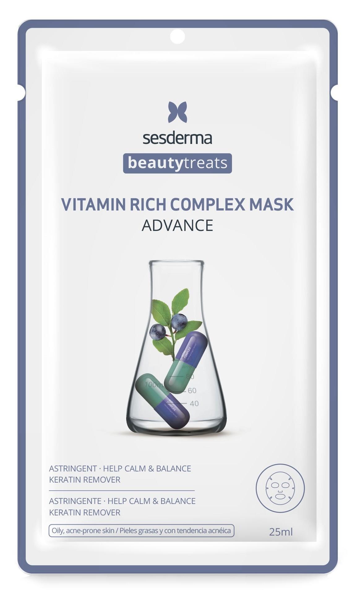 SESDERMA Маска для сияния кожи / BEAUTY TREATS Vitamin rich complex mask 25 мл