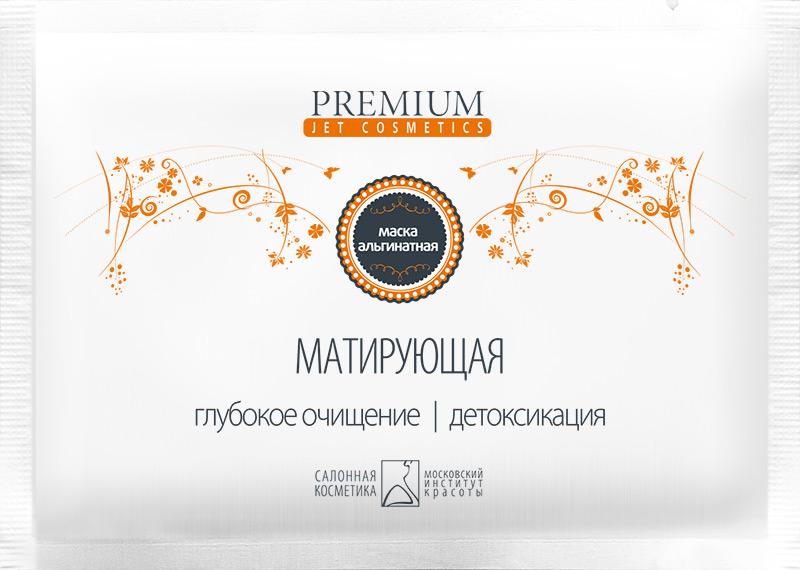 PREMIUM Маска альгинатная Матирующая / Jet cosmetics 25грМаски<br>В состав альгинатной маски введен специально измельчённый и обработанный активированный уголь, известный своими адсорбирующими свойствами. Маска эффективно очищает закупоренные поры, устраняет жирный блеск, способствует удалению отмерших клеток, обеспечивая матирующий эффект. Рекомендована для жирной и комбинированной кожи. Активные ингредиенты: диатомовые водоросли, уголь активированный, маисовый крахмал. Способ применения: содержимое пакетика развести водой до кашеобразного состояния, наложить на лицо плотным слоем с чёткими границами на 15-20 мин. Эластичная резиновая маска легко снимается одним движением после процедуры.<br><br>Объем: 25<br>Назначение: Жирный блеск