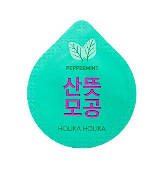 Купить HOLIKA HOLIKA Маска капсульная очищающая поры, смываемая Суперфуд / Superfood Capsule Pack Pore 10 г
