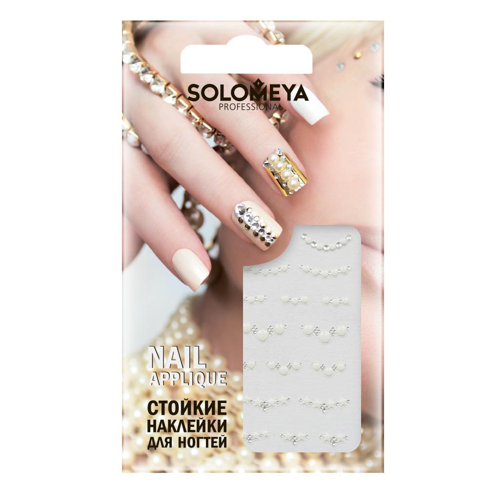 """SOLOMEYA Наклейки для дизайна ногтей """"Жемчужные украшения"""" / Pearl ornament"""