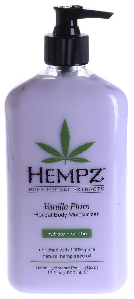 HEMPZ Молочко увлажняющее для тела Ваниль и слива / Vanilla Plum Herbal Body Moisturizer 500млМолочко<br>100% Чистое масло и экстракты семян конопли &amp;ndash; богатый источники жирных кислот, аминокислот для питания и увлажнения кожи. Помогает улучшить общее состояние здоровья кожи. Масло сливы обогащает кожу кислородом, питает и успокаивает кожу, делая ее более мягкой, гладкой и упругой. Масло дерева ши, экстракт женьшеня и другие натуральные экстракты успокаивают, охлаждают и смягчают кожу. Витамины А, С и Е нейтрализуют агрессивное воздействие на кожу внешней среды. Без парабенов, глютена, 100% растительный. Не содержит наркотических веществ.  Активные ингредиенты: Масло сливы, чистое масло и экстракт семян конопли, масло дерева ши, экстракт женьшеня, витамины А, С и Е.  Способ применения: Ежедневно после душа небольшое количество молочка равномерно распределить по всей поверхности тела до полного впитывания.<br>