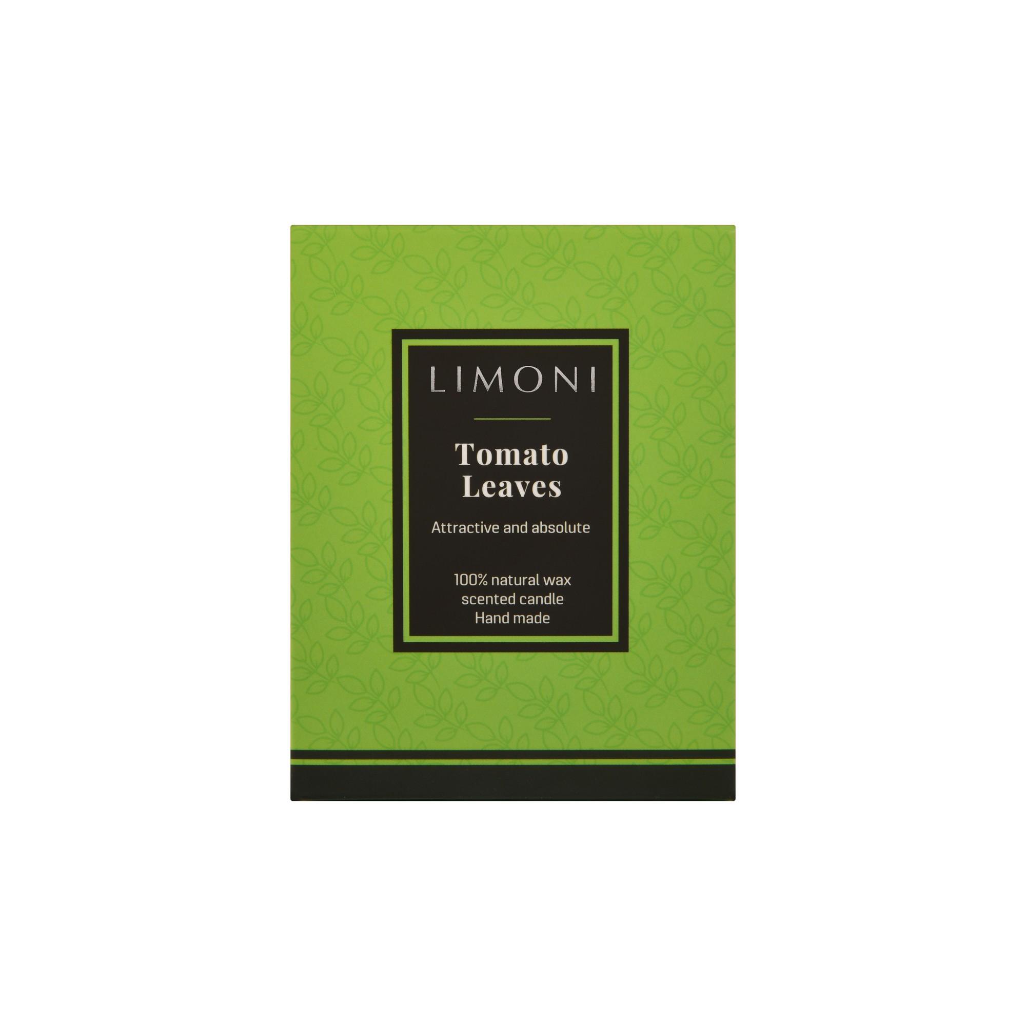 LIMONI Свеча ароматическая Листья Томата / LIMONI Tomato Leaves, 160 г от Галерея Косметики