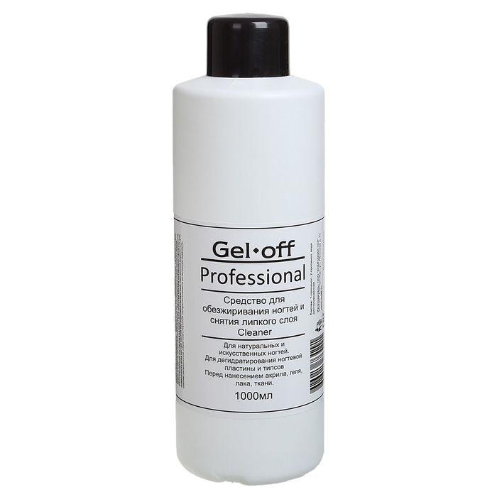 GEL-OFF Средство для обезжиривания ногтей  снятия липкого слоя /   Professional Cleaner 1000 мл