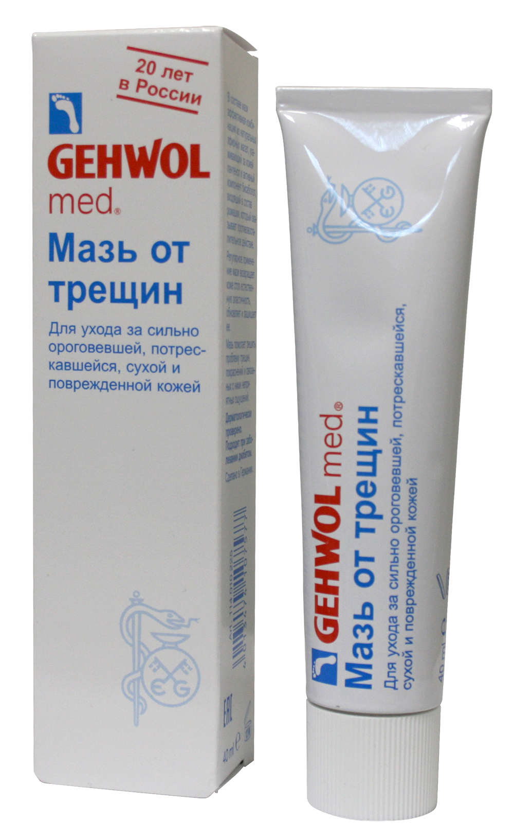 GEHWOL Мазь от трещин Юбилейная 40 млМази<br>Для ухода за сильно ороговевшей, потрескавшейся, сухой и поврежденной кожей.   лечебное средство с быстрым заживляющим свойством;   смягчает жесткую и сухую кожу, придает ей эластичность;   может использоваться для рук и коленей;   гипоаллергенна, рекомендована для больных диабетом. Активные ингредиенты. Состав: вазелин, ланолин, вода, пантенол, 9нано&amp;nbsp;оксид цинка, касторат калия, ропилен гликоль, глицерин, бисаболол, эвкалиптовое масло, лавандовое масло, масло розмарина, ментол, камфора, цитронелловое масло, лавандиновое масло, масло тимьяна, отдушки, цитраль, цитронеллол, кумарин, гераниол, лимонен, линалоол, альфа-изометил ионон. Способ применения: ежедневно тщательно массировать кожу 1 или 2 раза в день. Для оказания быстрой помощи рекомендуется применять после теплой ванны фирмы  Геволь  со смягчающим эффектом.<br><br>Назначение: Трещины