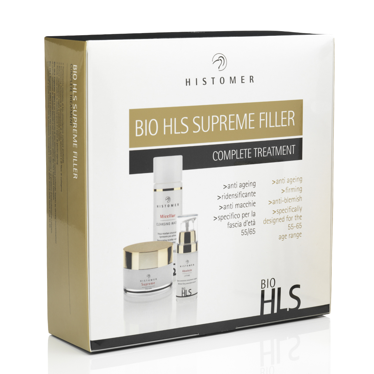 Histomer набор подарочный для лица (мицеллярная вода 200