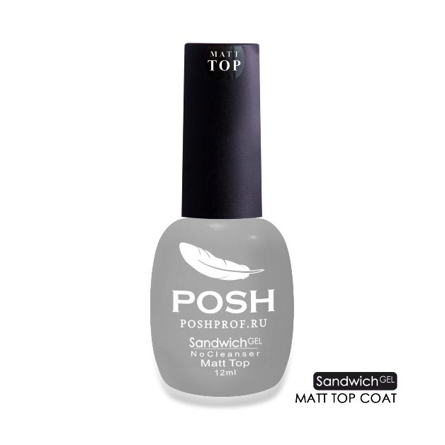 POSH Покрытие верхнее матовое / Matt Top SENDVICH GEL UV/LED 12мл
