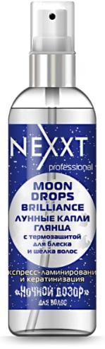 """NEXXT professional Капли-блеск лунные """"Ночной дозор"""" / MOON DROPS BRILLIANCE 100мл от Галерея Косметики"""
