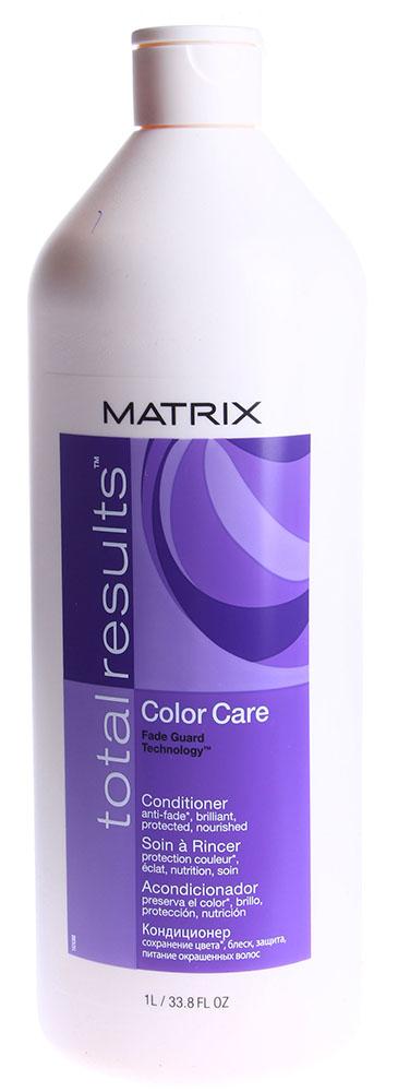 MATRIX Кондиционер для окрашенных волос / ТР КОЛОР КЕАР 1000млКондиционеры<br>Увлажняет и питает кожу головы, восстанавливая пористые участки волос. Обеспечивает стойкость цвета окрашенных волос и бриллиантовый блеск. Идеально подходит для окрашенных волос. Активные ингредиенты: Витамин E, Масло подсолнечника, Натуральные силиконы, Эфиры. Способ применения: Нанести небольшое количество на отжатые полотенцем волосы. Легко массируя, распределить продукт по всей длине и тщательно промыть водой<br><br>Типы волос: Окрашенные