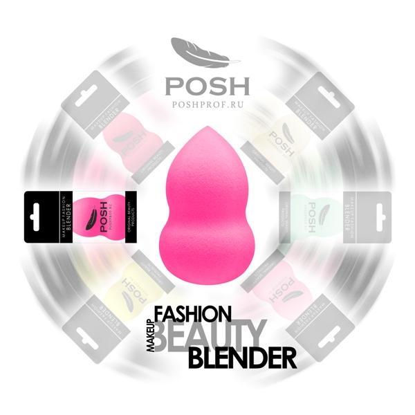POSH Спонж бьюти блендер эргономичной формы, неоново-розовый