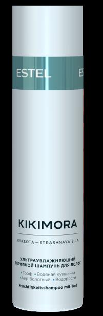 ESTEL PROFESSIONAL Шампунь ультраувлажняющий торфяной для волос / KIKIMORA 250 мл