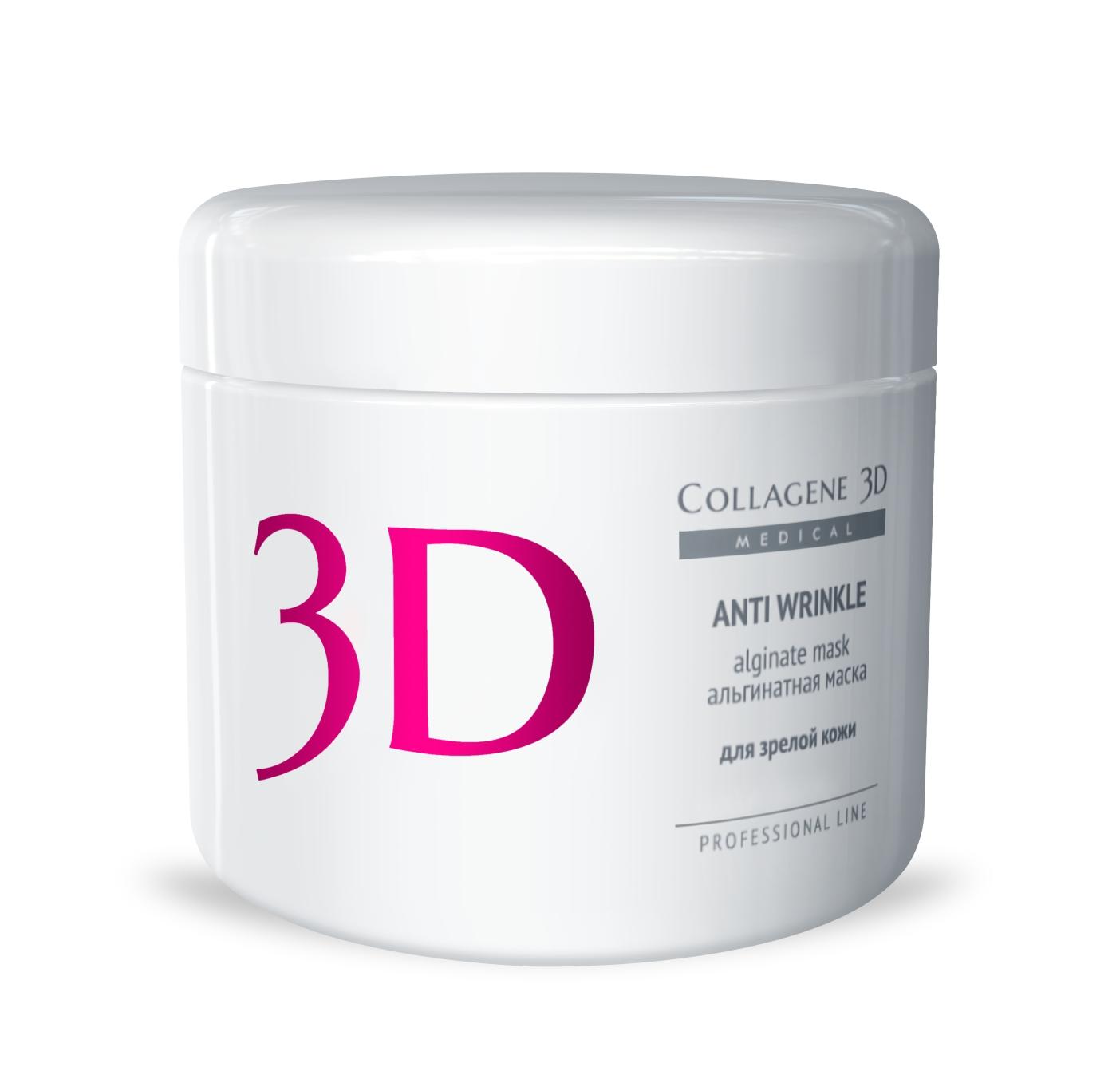 MEDICAL COLLAGENE 3D Маска альгинатная с экстрактом спирулины для лица и тела Anti Wrinkle 200грМаски<br>Для наиболее выраженного результата от процедуры антивозрастного ухода рекомендуется использовать альгинатную маску ANTI WRINKLE с экстрактами спирулины и ламинарии. Насыщенная текстура и удобное время застывания позволят добиться лучшего эффекта при максимальном комфорте пациента. При разведении водой порошок альгината превращается в густую массу, которая сама по себе интенсивно увлажняет, разглаживает кожу, оказывает дренажное действие, стимулирует кровообращение и показывает впечатляющие результаты при проведении экспресс-процедур. Экстракты водорослей содержат витамины группы B, полиненасыщенные жирные кислоты, макро- и микроэлементы. Экстракт спирулины отличается высоким содержанием белка (до 60%), богатого незаменимыми аминокислотами, водо- и жирорастворимые витамины, является источником калия, кальция, хрома, меди, железа, магния, марганца, фосфора, селена, натрия и цинка, а также растительных пигментов – мощных природных антиоксидантов. Активные ингредиенты: альгинат натрия, экстракт спирулины, экстракт ламинарии. Способ применения: перед применением альгинатной маски рекомендуется в качестве концентрата на очищенную кожу нанести коллагеновую гель-маску серии MEDICAL COLLAGENE 3D и сделать легкий массаж. Альгинатную маску подготовить непосредственно перед применением. Порошок смешать с водой комнатной температуры (20-25°С) в пропорции 1:3 до состояния однородной массы. С помощью шпателя равномерно нанести на кожу. Через 15 минут снять маску единым пластом. В завершение процедуры протереть лицо Фитотоником NATURAL FRESH и нанести коллагеновый крем серии MEDICAL COLLAGENE 3D.<br><br>Объем: 200<br>Вид средства для тела: Альгинатная
