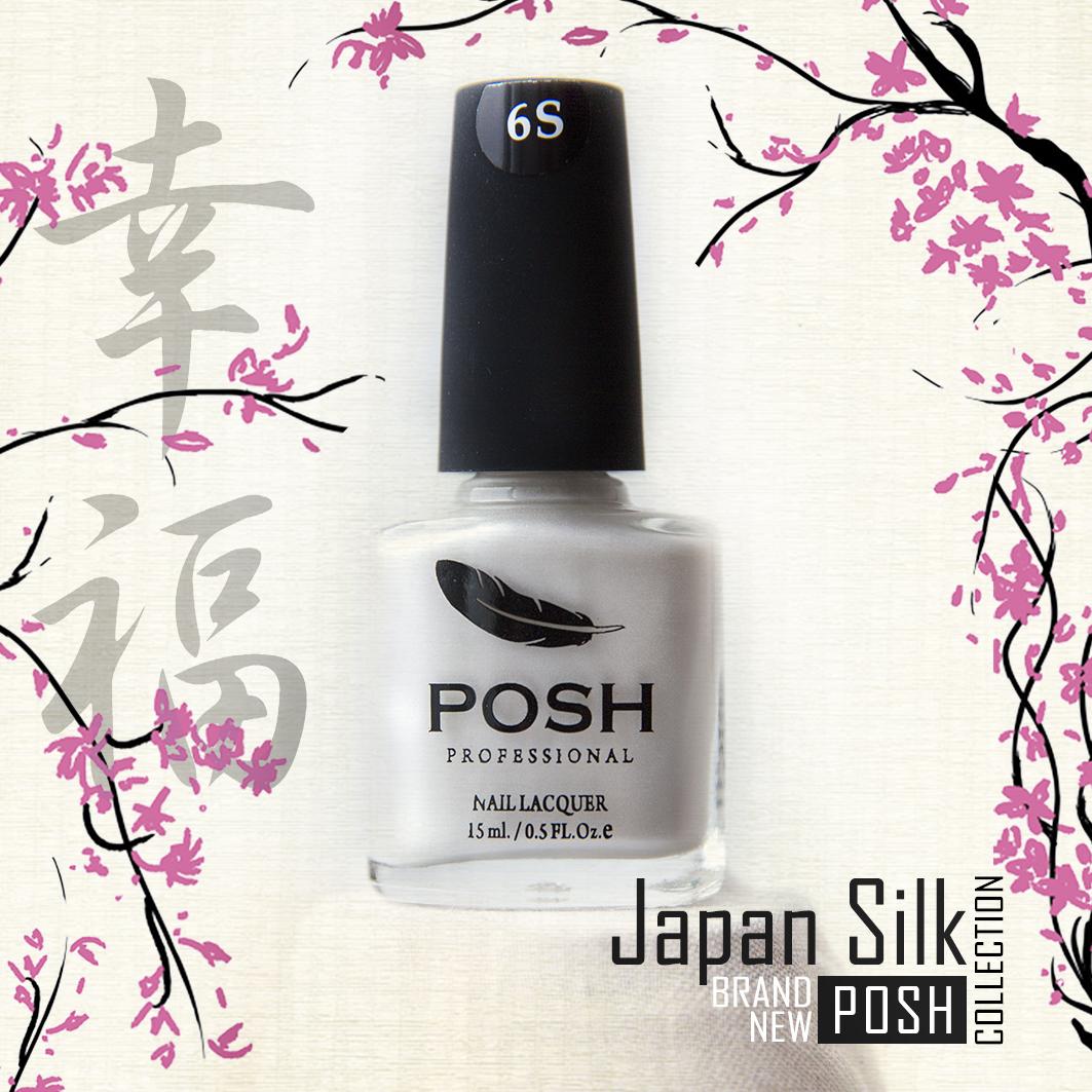POSH 6S лак для ногтей Шелковый Веер / Японский шелк 15мл