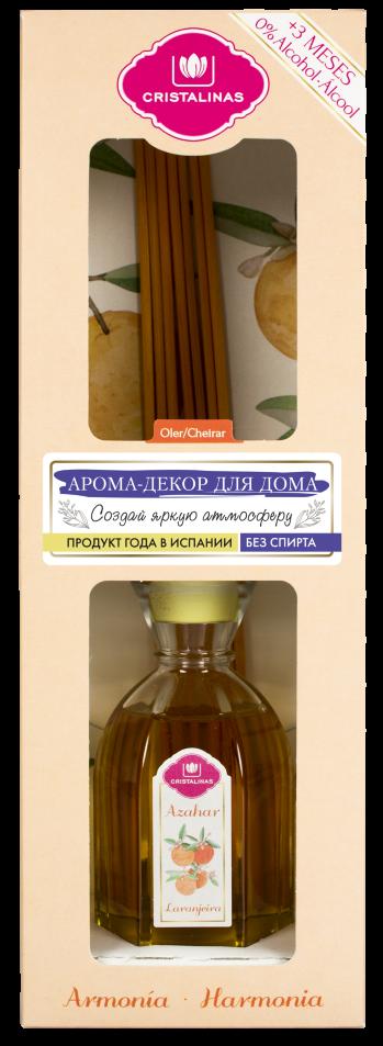 CRISTALINAS Диффузор ароматический Цветущий апельсин и мандарин / Mikado 90 мл