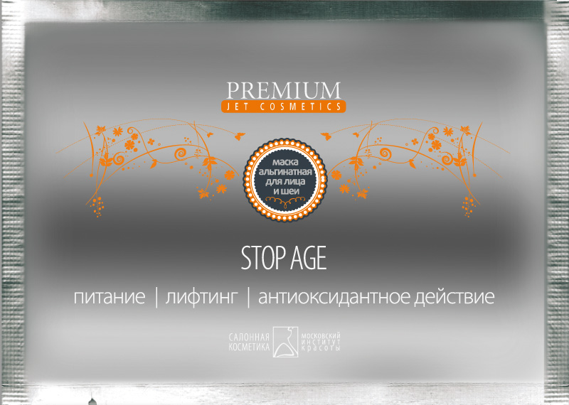 PREMIUM Маска альгинатная Stop Age / Jet cosmetics 25грМаски<br>Предназначена для интенсивной anti-age терапии. Для решения проблемы увядания кожи в состав введены компоненты, способные глубоко проникать в эпидермис для активизации метаболизма кожи и достижения эффекта гладкой ровной поверхности кожи лица, устранения и профилактики морщин. Увлажняет, осветляет кожу. Активные ингредиенты: экстракт морских водорослей, витамин С, молочная кислота, маисовый крахмал. Способ применения: cодержимое пакетика развести водой до кашеобразного состояния, наложить на лицо плотным слоем с чёткими границами на 15-20 мин. Эластичная резиновая маска легко снимается одним движением после процедуры.<br><br>Объем: 25<br>Вид средства для лица: Альгинатная<br>Назначение: Морщины