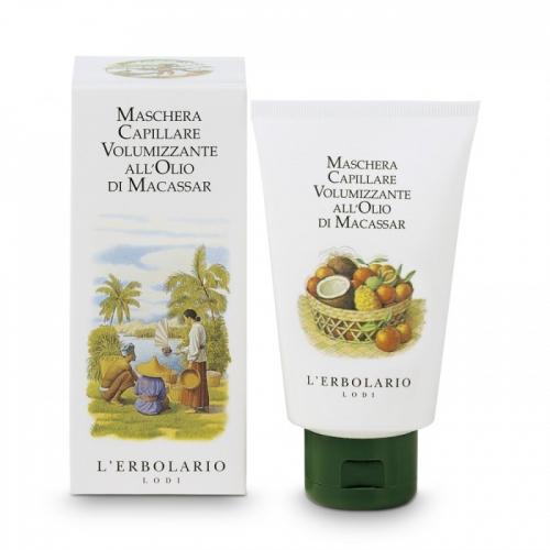 LERBOLARIO Маска с маслом макассара для придания волосам объема 125 мл