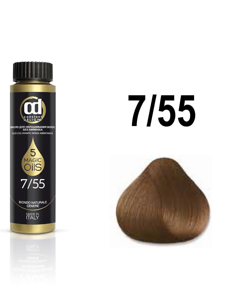 Купить CONSTANT DELIGHT 7.55 масло для окрашивания волос, русый интенсивный золотистый / Olio Colorante 50 мл