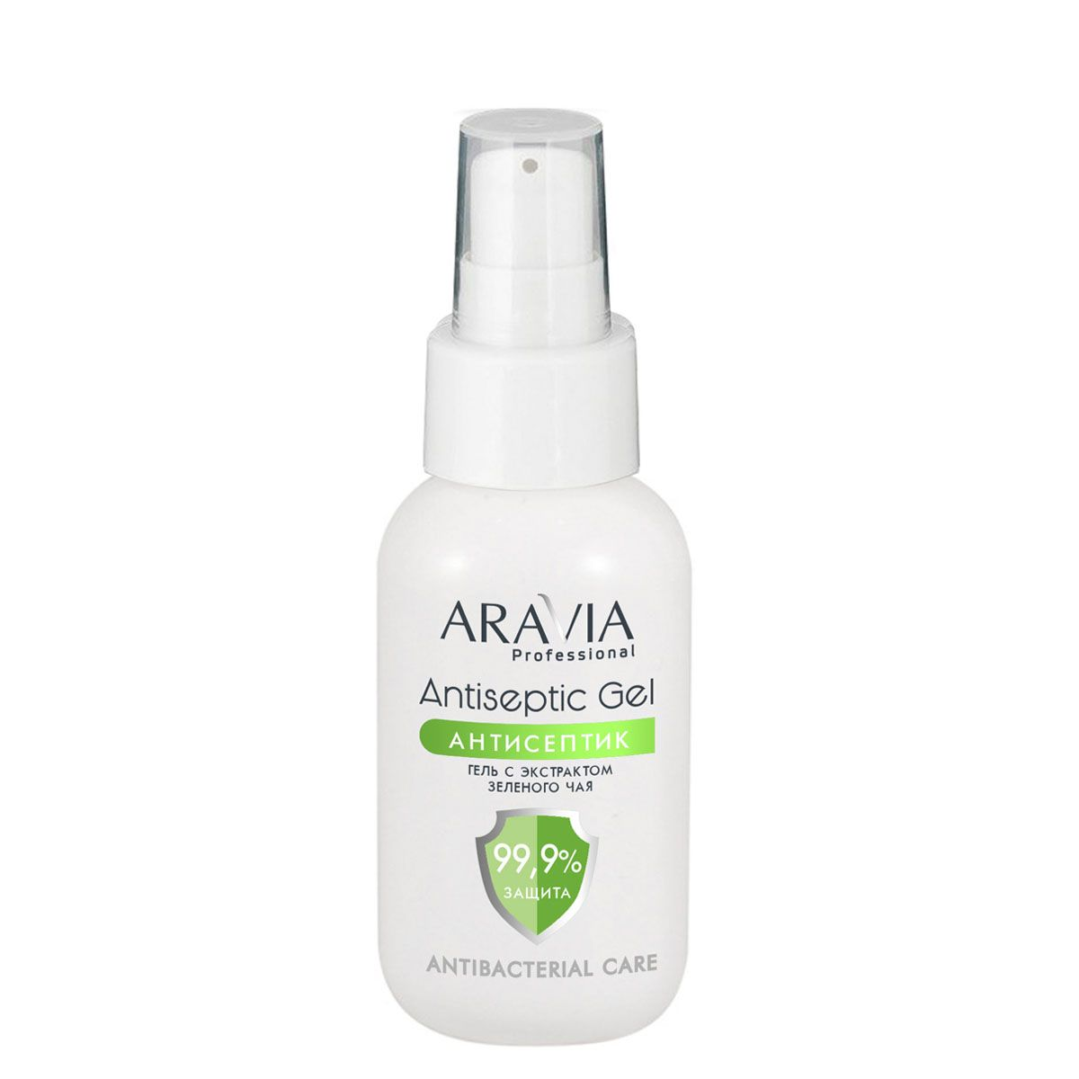ARAVIA Гель-антисептик для рук с экстрактом зеленого чая / Antiseptic Gel 50 мл.