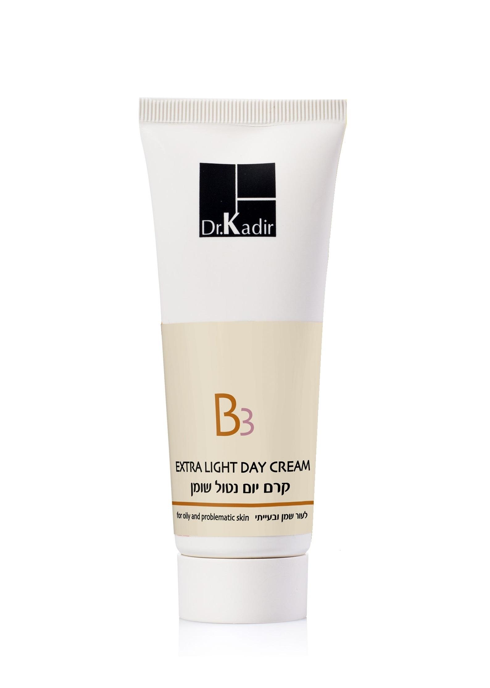Dr. KADIR Крем легкий дневной для жирной и проблемной кожи В3 / B3 – Extra Light Day Creamfor oily and problematic skin 75 мл  - Купить