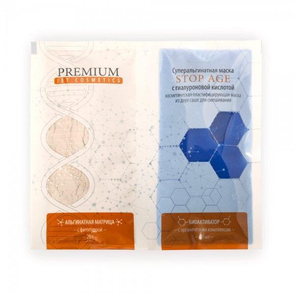 PREMIUM Маска суперальгинатная Tone Corrector с гиалуроновой кислотой / Jet Cosmetics, матрица 20г+гель 60мл