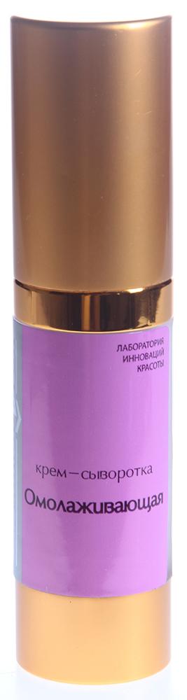 ЛИКОБЕРОН Крем-сыворотка омолаживающая 15млСыворотки<br>Крем-сыворотка способствует интенсивному омоложению кожи, предотвращает и корректирует признаки ее увядания. Высокая концентрация растительных масел (зародышей пшеницы, примулы вечерней, авокадо, макадамии, ши) в сочетании с наиболее значимыми для кожи антиоксидантами (альфа-липоевая кислота, жирорастворимый витамин С, витамин Е ), сильными увлажнителями (низкомолекулярная гиалуроновая кислота, молочная кислота, глюконовая кислота) и растительными биологически активными соединениями (фитоэстрогены ириса флорентийского, олигосахариды мирта) создают уникальные условия для активации синтеза эпидермальных липидов, компонентов внеклеточного матрикса, нормализации микроциркуляции и восстановления трофики тканей. Препарат возвращает коже эластичность, упругость, однородность цвета, уменьшает глубину и количество морщин, надолго задерживает возрастные изменения.&amp;nbsp; Активные ингредиенты: Глюконовая кислота, sensolene , глицерин, ДМАЕ, мочевина, экстракт ириса флорентийского, экстракт гриба шиитаке, экстракт мирта, масло зародышей пшеницы, масло примулы вечерней, масло макадамии, масло авокадо, масло ши, Д- пантенол, кофеин, гликолевая кислота, альфа-липоевая кислота, токоферилацетат, turmerone , аллантоин, аскорбилтетраизопальмитат, гиалуроновая кислота низкомолекулярная.&amp;nbsp; Способ применения: Наносить ежедневно утром и вечером на чистую кожу лица, шеи и декольте.<br><br>Тип: Крем-сыворотка<br>Вид средства для лица: Омолаживающий<br>Возраст применения: После 45<br>Назначение: Морщины