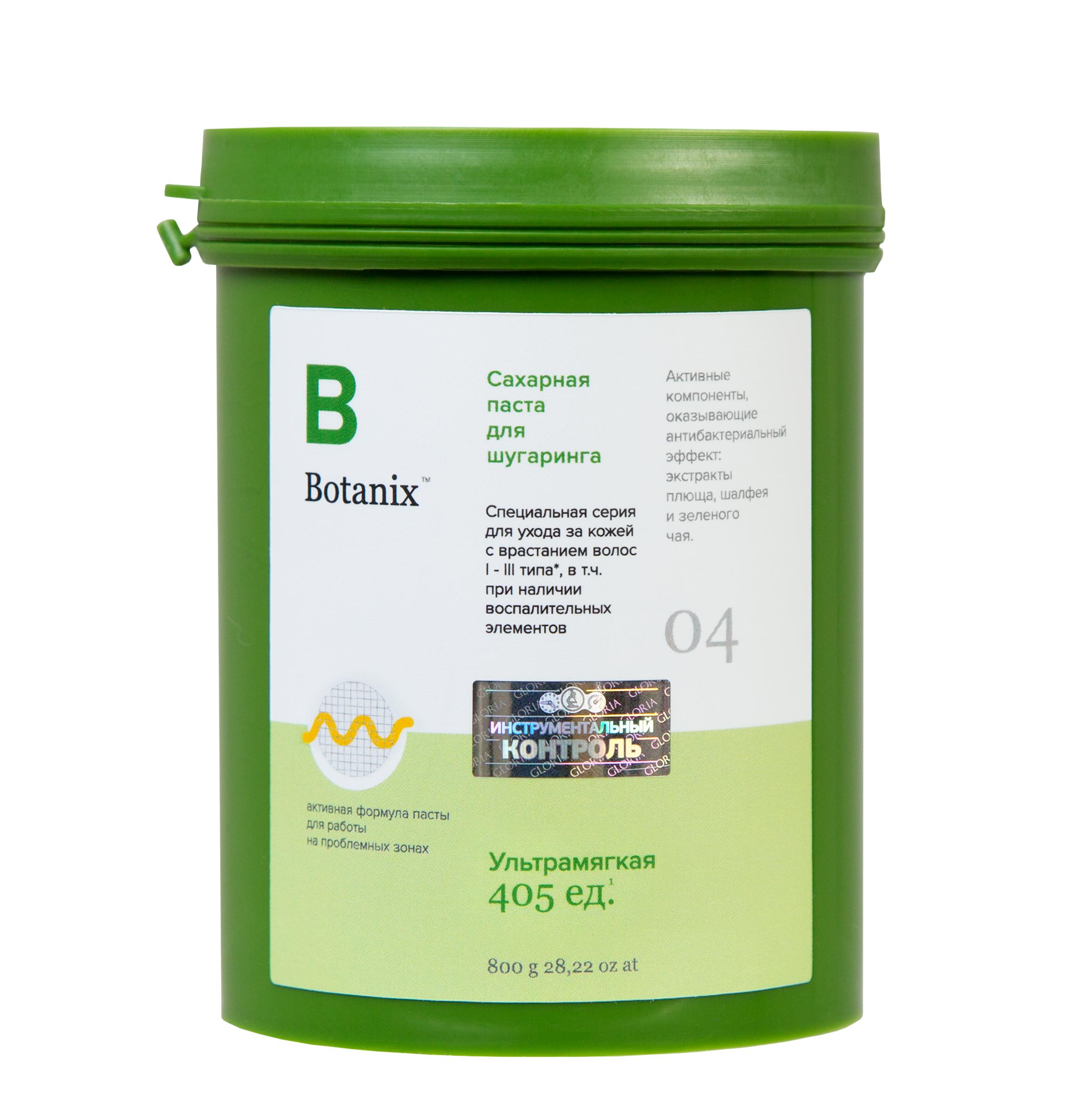 GLORIA Паста сахарная ультрамягкая для шугаринга / Botanix 800 г