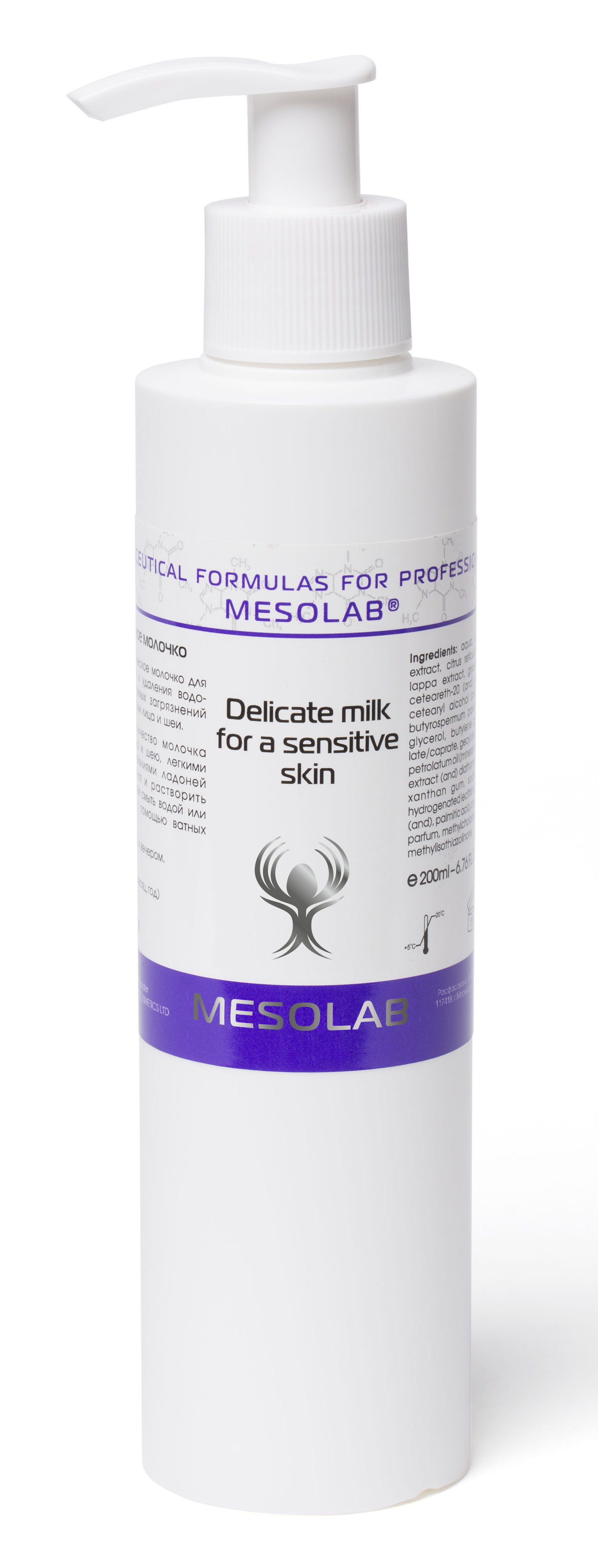 MESOLAB Молочко деликатное / DELICATE MILK FOR A SENSETIVE SKIN 200 мл