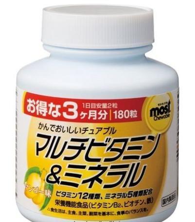 ORIHIRO Мультивитамины и минералы со вкусом манго, таблетки 180 шт фото